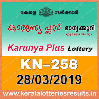 "KeralaLotteriesResults.in, ""kerala lottery result 28 03 2019 karunya plus kn 258"", karunya plus today result : 28-03-2019 karunya plus lottery kn-258, kerala lottery result 28-03-2019, karunya plus lottery results, kerala lottery result today karunya plus, karunya plus lottery result, kerala lottery result karunya plus today, kerala lottery karunya plus today result, karunya plus kerala lottery result, karunya plus lottery kn.258 results 28-03-2019, karunya plus lottery kn 258, live karunya plus lottery kn-258, karunya plus lottery, kerala lottery today result karunya plus, karunya plus lottery (kn-258) 28/03/2019, today karunya plus lottery result, karunya plus lottery today result, karunya plus lottery results today, today kerala lottery result karunya plus, kerala lottery results today karunya plus 28 03 18, karunya plus lottery today, today lottery result karunya plus 28-03-19, karunya plus lottery result today 28.03.2019, kerala lottery result live, kerala lottery bumper result, kerala lottery result yesterday, kerala lottery result today, kerala online lottery results, kerala lottery draw, kerala lottery results, kerala state lottery today, kerala lottare, kerala lottery result, lottery today, kerala lottery today draw result, kerala lottery online purchase, kerala lottery, kl result,  yesterday lottery results, lotteries results, keralalotteries, kerala lottery, keralalotteryresult, kerala lottery result, kerala lottery result live, kerala lottery today, kerala lottery result today, kerala lottery results today, today kerala lottery result, kerala lottery ticket pictures, kerala samsthana bhagyakuri"