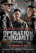 Operación Oculta (2016) ()