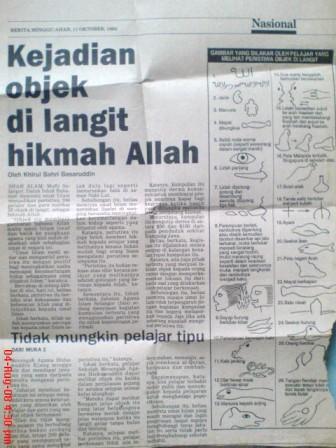 26 Objek Aneh Di Langit Pada Tahun1992