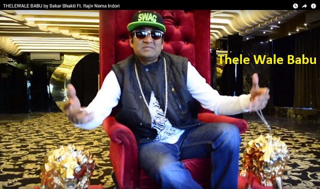 DJ Wale Babu Song Parody