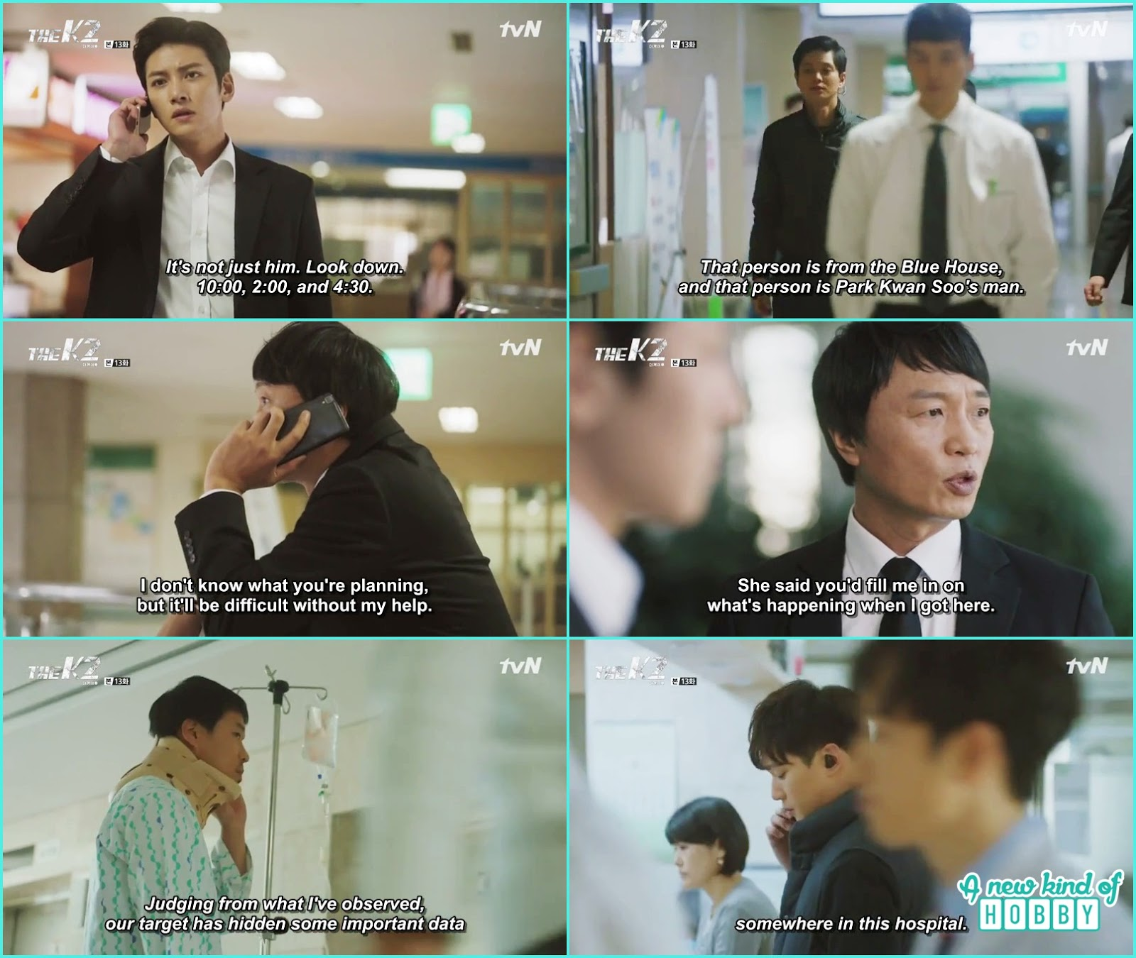 Just You Ep 13