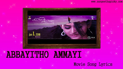 abbayitho-ammayi-telugu-movie-songs-lyrics
