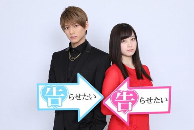 Kaguya-sama: Love is War Live-Action mendapatkan Video Teaser!!