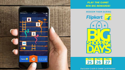 Flipkart - Play Snake and Ladder Game And Win Prizes and Voucher