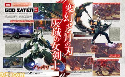 Game God Eater 3 Menambahkan Heavy Moon God Arc dan Aragami Habakiri