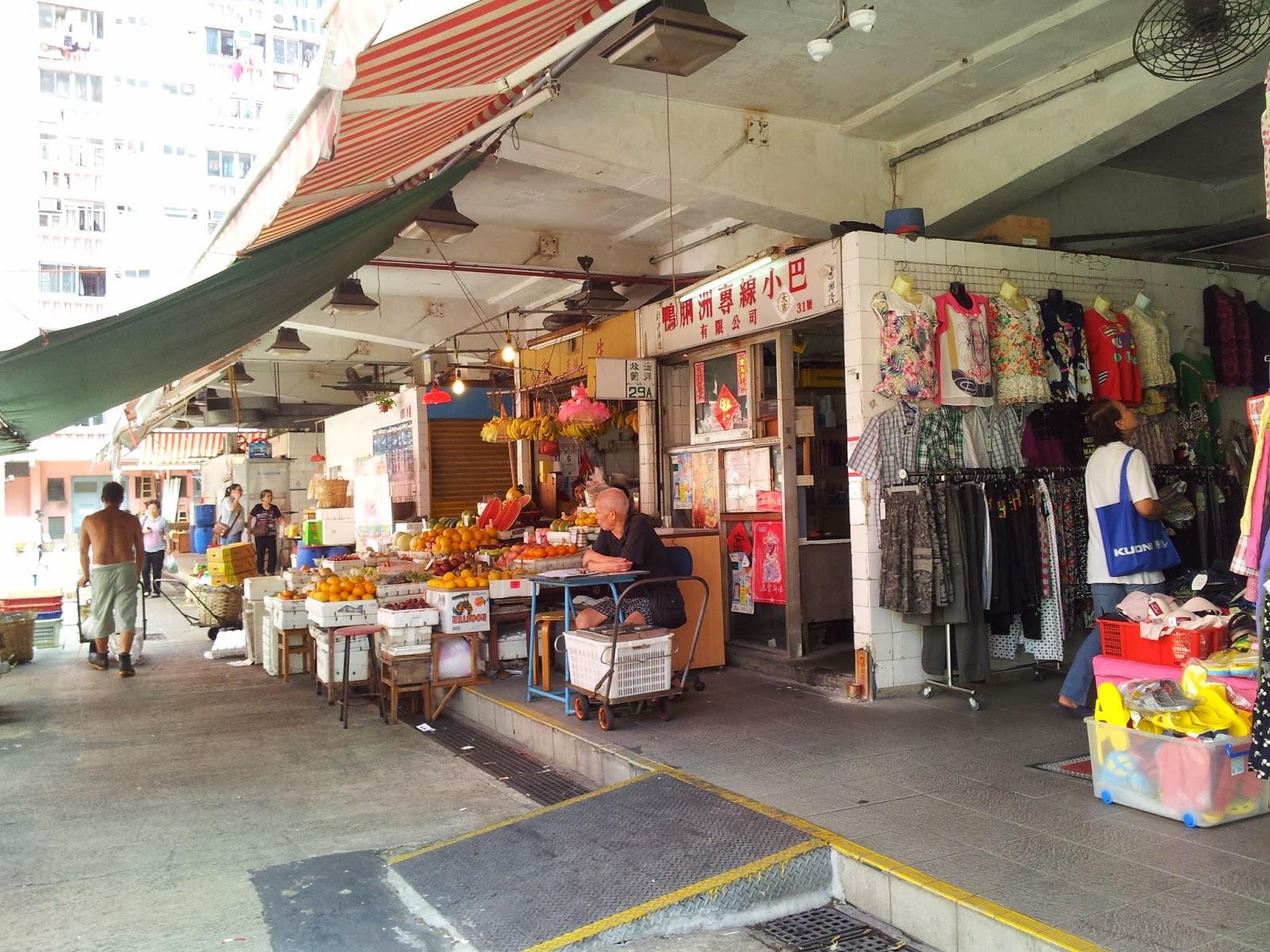 Grassroots O2: [領匯商場] 鴨脷洲邨商舖 @2014-09-06