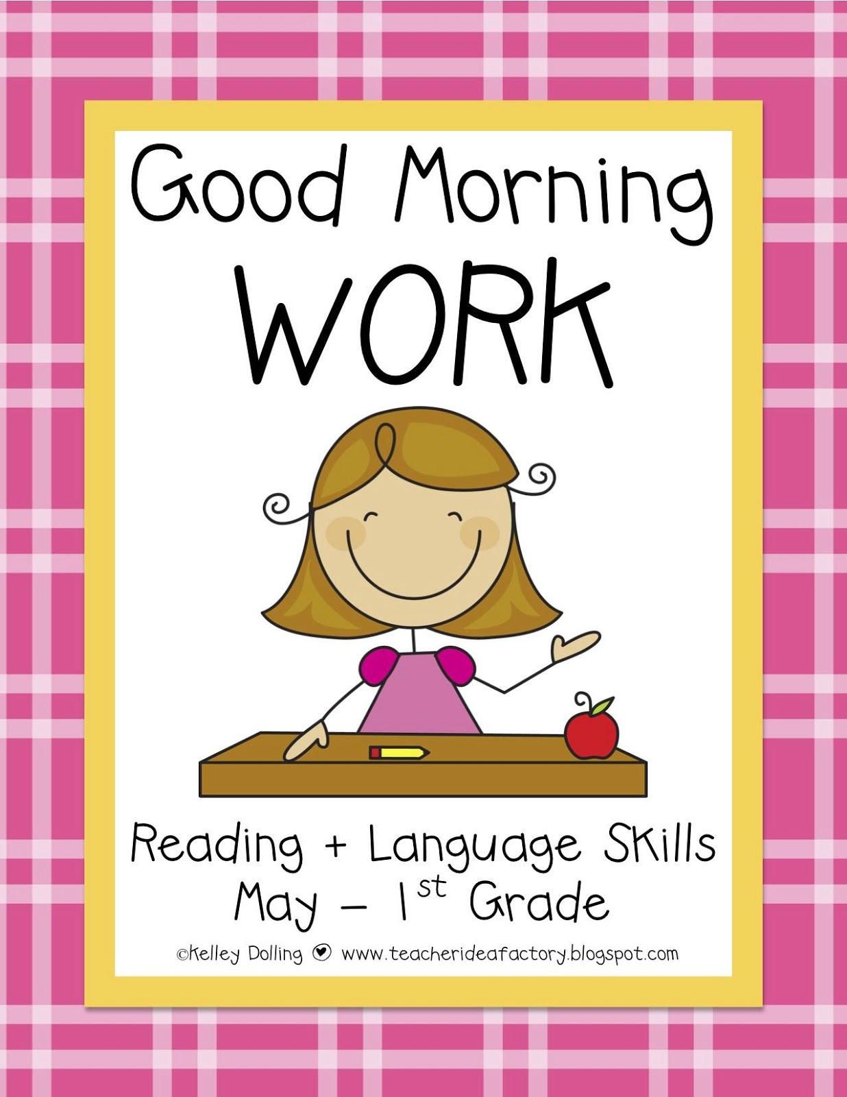 Good Morning Work Mommies Free Stuff Teacher Idea