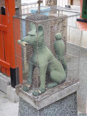 神津神社山之稲荷神社白狐
