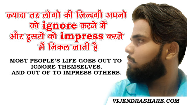 quotes vijendra kushwaha most people's life is the end.