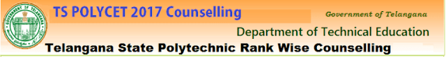 TS POLYCET 2017 Web Counselling Dates Rank Wise