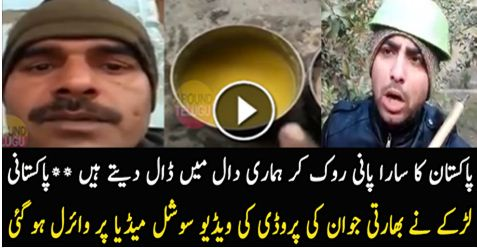 funny video, indian, indian army jawan, indian hungry army,