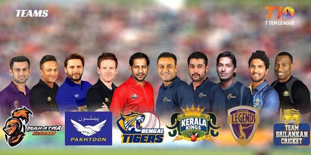 T 10 Cricket 2017