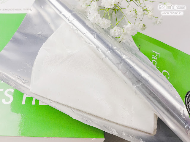 Маска тканевая для лица с экстрактом зеленого чая Grace and Stella: отзывы