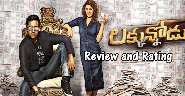 Lukkunnodu Telugu movie review and rating by Ghora