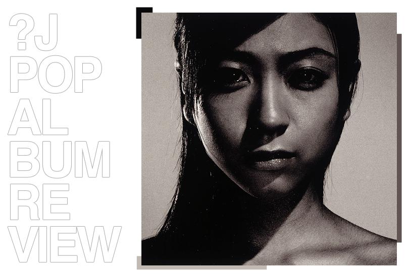 Album review: Hikaru Utada - Deep river | Random J Pop