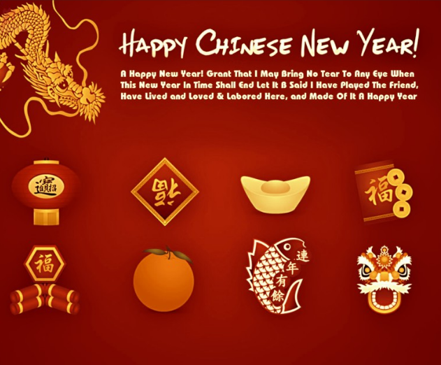 Greeting cards happy chinese new year greetings cards pictures happy chinese new year 2017 another year gone by another year about to start and another set of opportunities being provided to you for realizing all your m4hsunfo