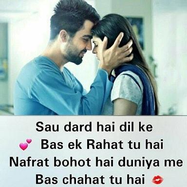 Dosti Love Status Images