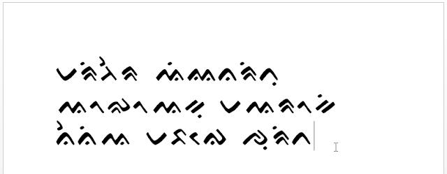Mengetik dengan Menggunakan Font Aksara Lontara