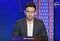 برنامج الحريف 17/3/2017 إبراهيم فايق و ك. محمد صلاح