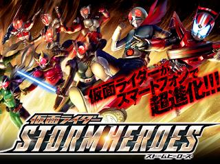仮面ライダー ストームヒーローズ APK ( 幪面超人 風暴英雄 Storm Heroes)