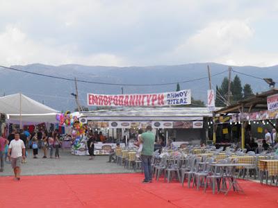 ΓΙΑΝΝΕΝΑ:Νέες συλλήψεις για παρεμπόριο στην εμποροπανήγυρη - : IoanninaVoice.gr