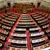 Νομοθετική ρύθμιση για την καθολική κάλυψη των ανασφάλιστων πολιτών