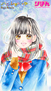 Honey Lemon Soda de Mayu Murata