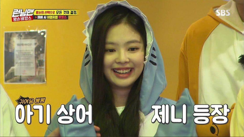 Download Running Man BLACKPINK - YG Family
