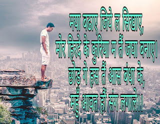 छत्तीसगढ़ी व्हाट्सअप स्टेटस इमेज chhattisgarhi whatsapp status image