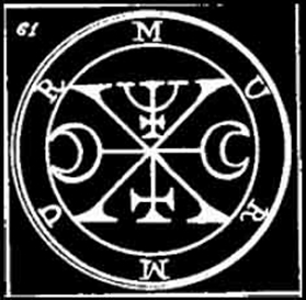 murmur, murmux, murmus, daemon, sigilo, goetia, demonologia, ocultismo