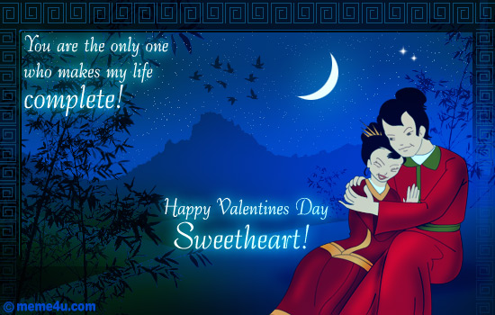 happy valentines day 2013 images free - Happy Valentines Day Sweetheart