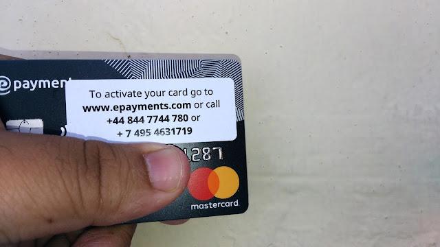 بطاقة ماستر بطاقة ائتمان