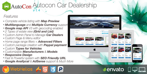Autocon v1.3 – Car Dealership