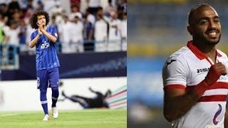 مشاهدة مباراة الزمالك والهلال بث مباشر اليوم 6-10-2018 كأس السوبر المصري السعودي