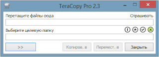TeraCopy Pro 3.0 RC2 & Versi 2.3 Final Criesmooth