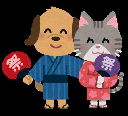 浴衣を着た犬と猫のキャラクター