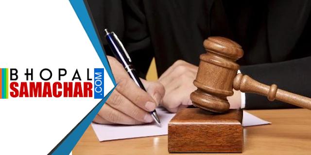 अनुकंपा नियुक्ति 30 दिन के भीतर तय करना अनिवार्य हो: HIGH COURT   EMPLOYEE NEWS