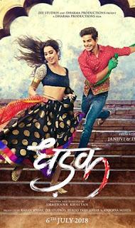 Dhadak (2018) Movie All Songs List & Lyrics
