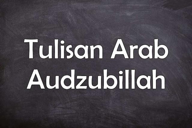 tulisan arab ta