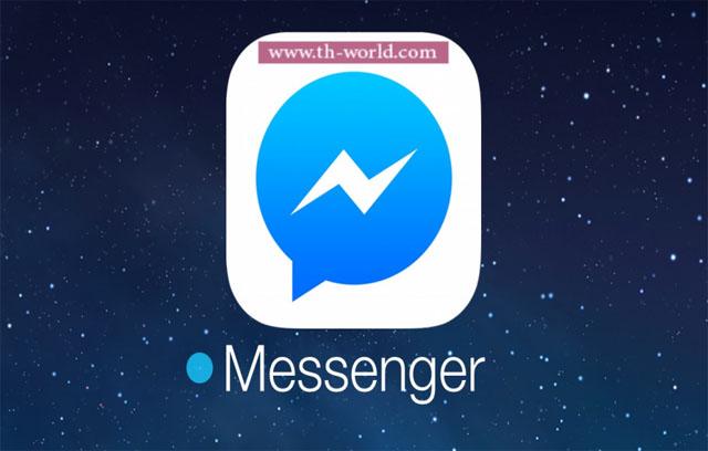 اسرار-فيس-بوك-ماسنجر-Messenger-لا-تعرفھا