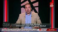 برنامج من الجانى مع احمد بدوى حلقة السبت 29-7-2017