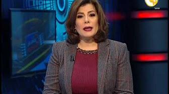 برنامج مباشر من العاصمه حلقة السبت 31-12-2016 مع امانى الخياط