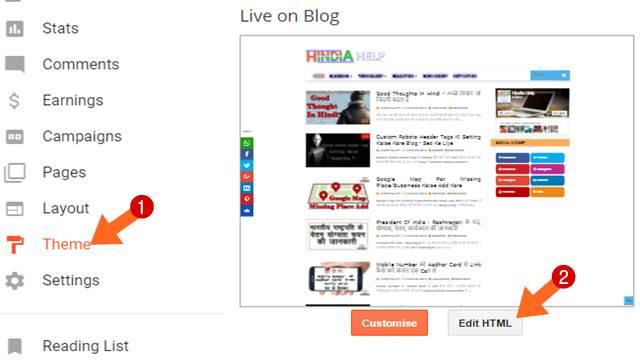 Website Ki loading Speed Improve / Increase Kaise Karen