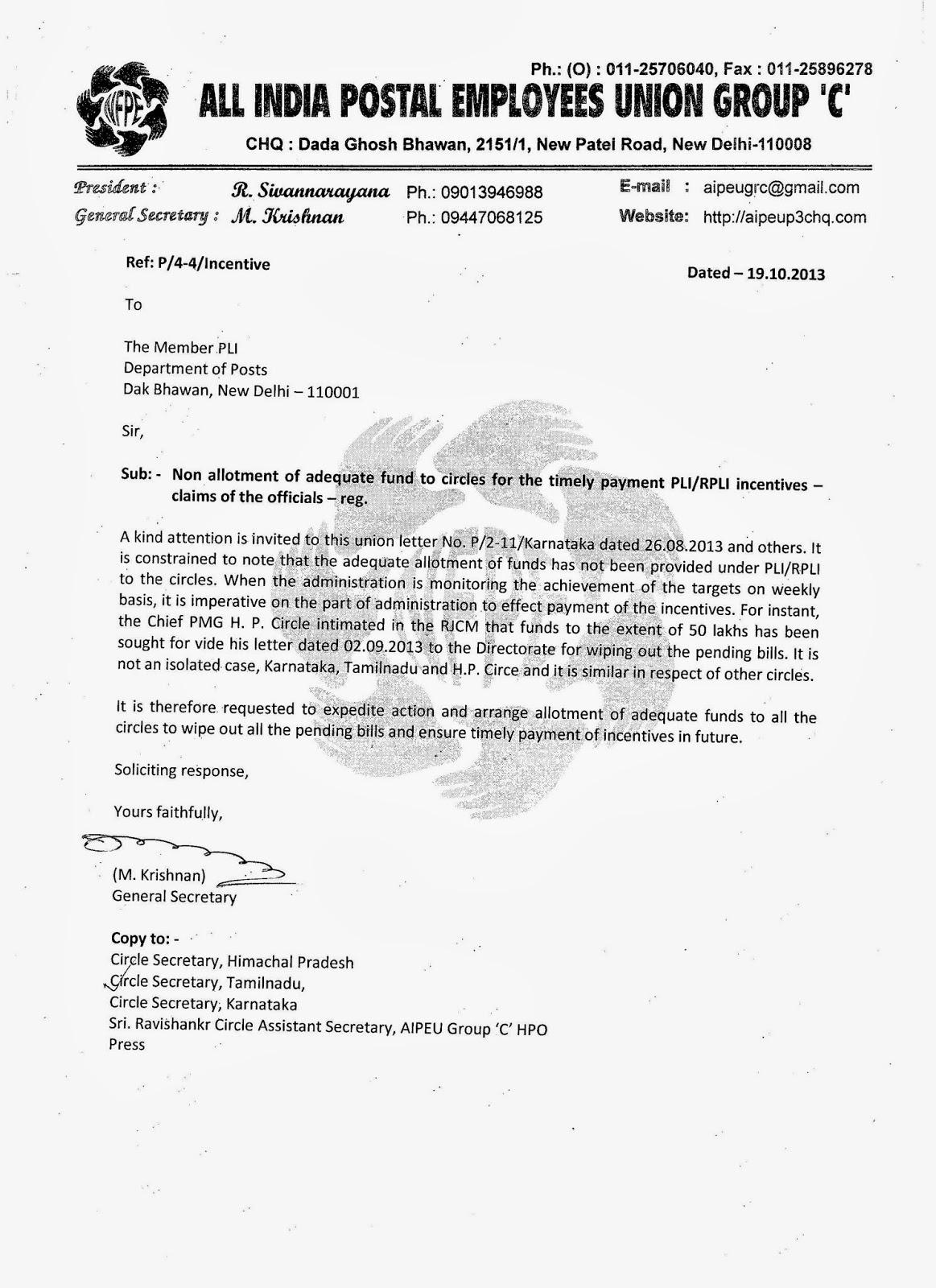 Application letter for promotion to associate professor
