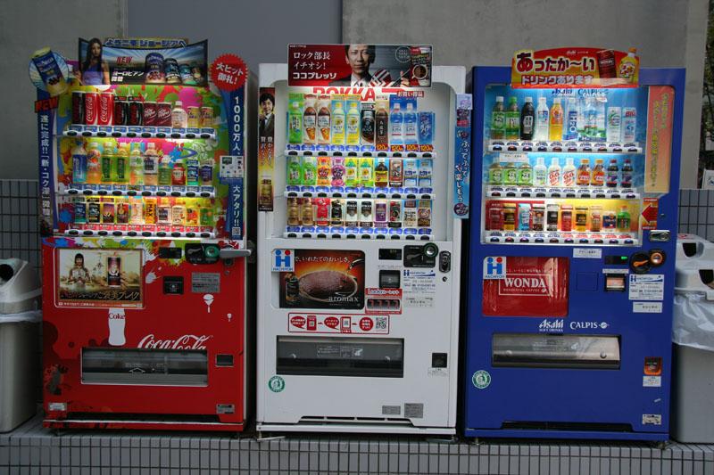 Tokyo Excess: Japanese Vending Machines