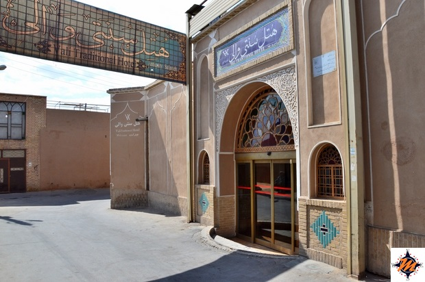 Yazd, Vali Traditional Hotel