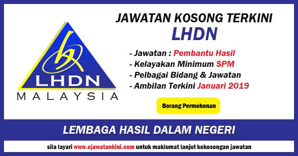 Jawatan Kosong Terkini 2019 Di Lembaga Hasil Dalam Negeri Lhdn Kelayakan Minimum Spm Ejawatankini Com