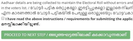 colour voter id card online procedure