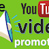 New way to Promote Your YouTube Videos For Free in hindi