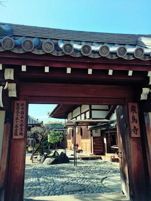 仏像に出会う旅4 飛鳥寺